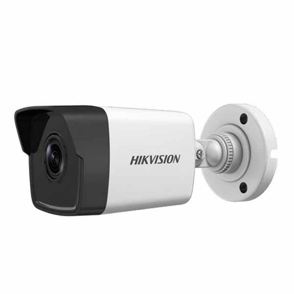 camera quan sát thân hồng ngoại DS-2CE16D0T-ITPF